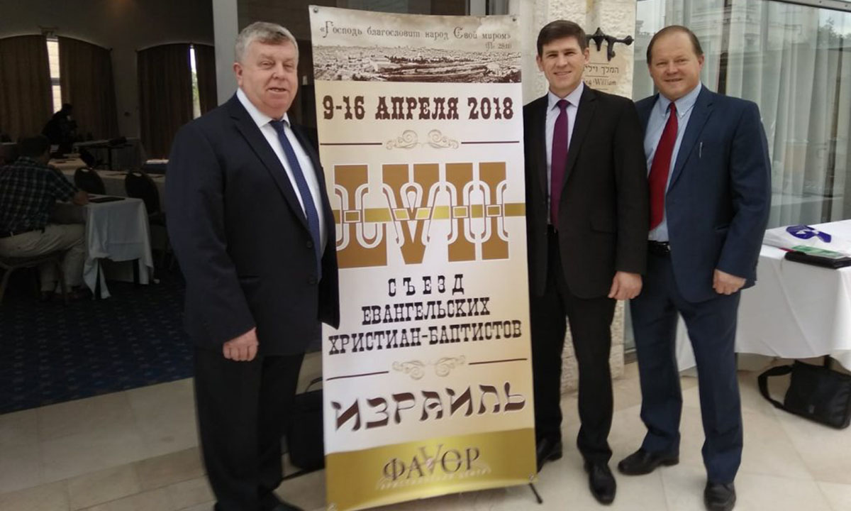 France Tissen, Andrew Chumakin, Vicktor Avdeev